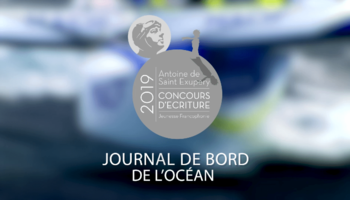 Md journal de bord de loc an 1024x576