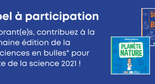 Lg appel   participation sciences en bulles 2021