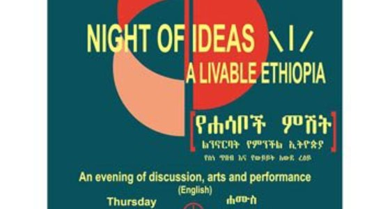 Lg nuit des idees ethiopie 30 january 2020 web