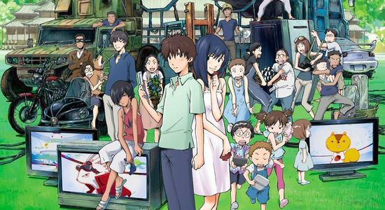 Lg summer wars visual 2